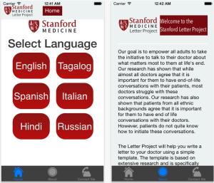 Stanford_Letter-300x257