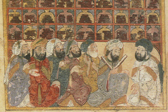illustration of scholars from 13th-century Arabic manuscript / Wikimedia Commons
