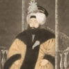 Illustration of Mahmud II, sultan of the Ottoman Empire from 1808 to 1839
