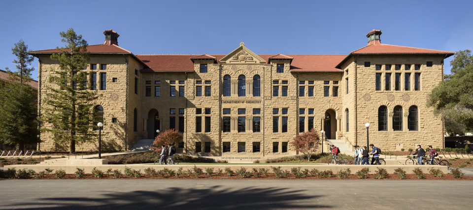 front facade of Sapp Center