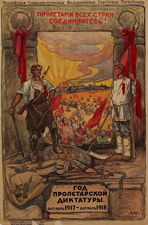Приколы, открытки пролетарии всех стран соединяйтесь