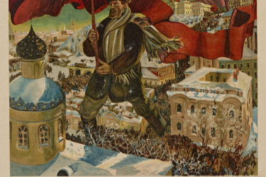 """The Bolshevik"""