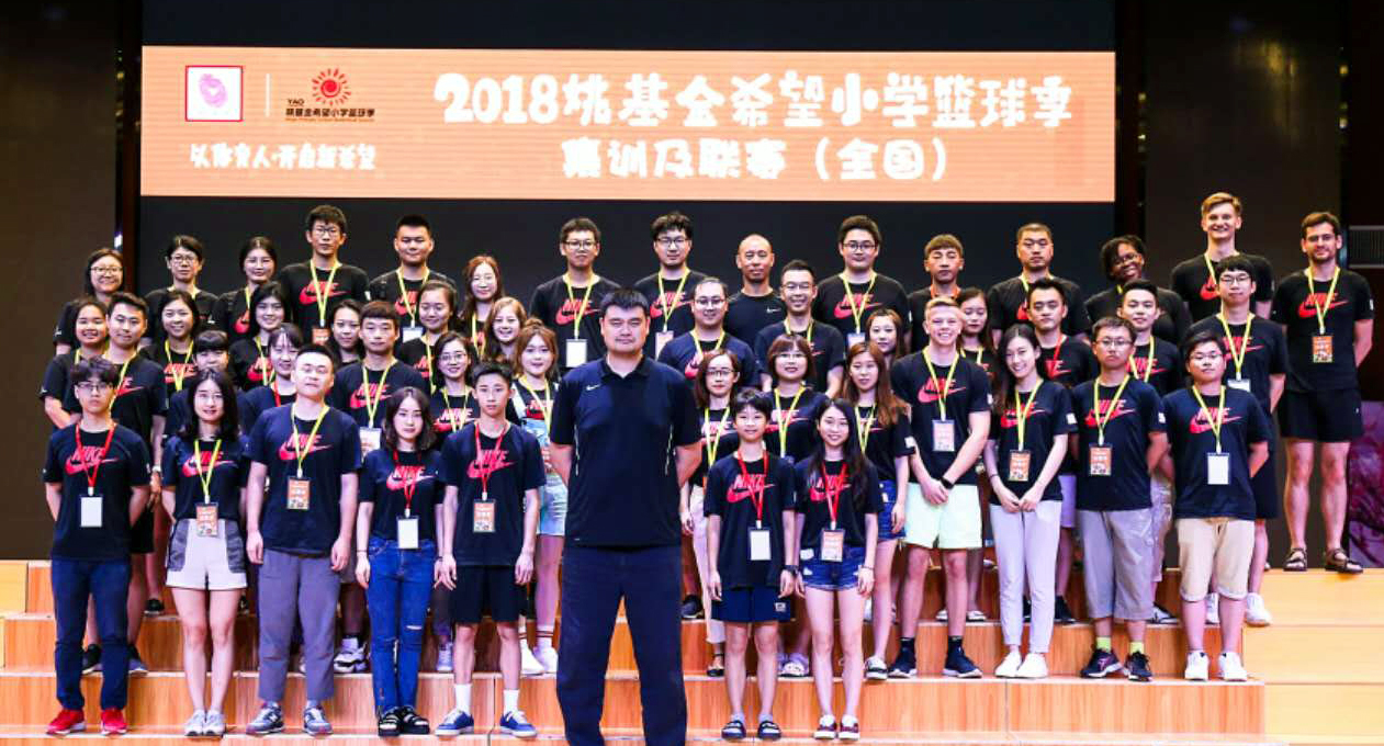Group portrait: Yvonne Lee, center row and farthest to the left, with other volunteers at Yao Ming's summer basketball camp in Changsha, Hunan Province, China.