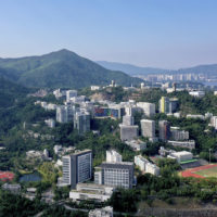 aerial view Chinese University of Hong Kong