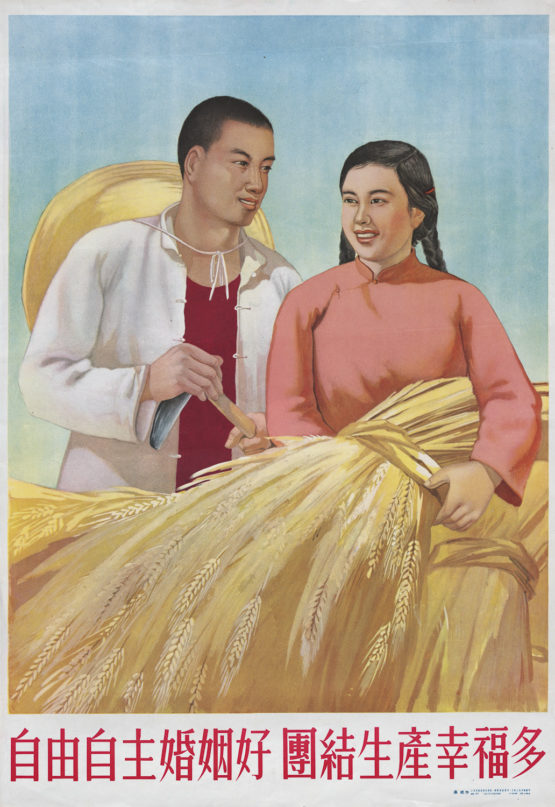 1953 poster