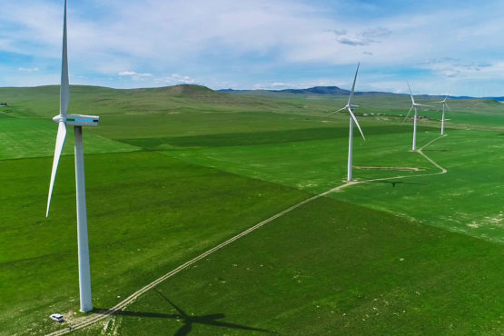 TransAlta Renewables wind farm