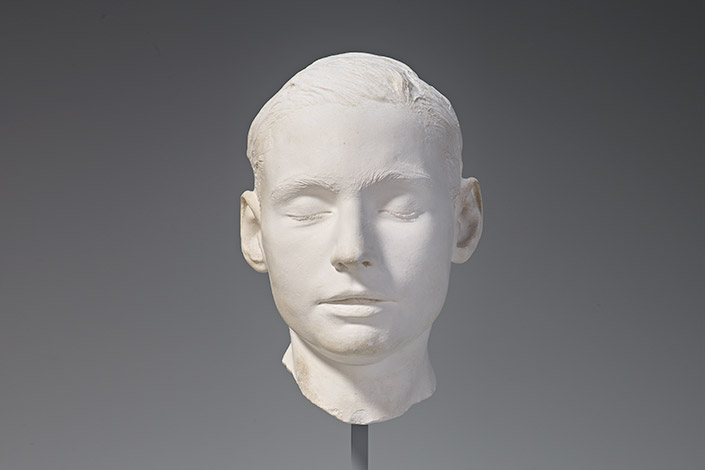 Leland Jr. Death Mask