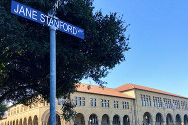Jane Stanford Way street sign